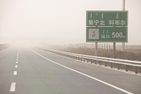 China;climate-change;global-warming;dry;drought;water;water-shortage;earth;soil;desertificatiion;Inner-Mongolia;dessication;road;highway;visibility;dust;dust-storm